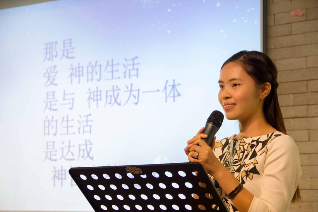 郑明析牧师创作诗的女人+攝理教会会员以诗会友