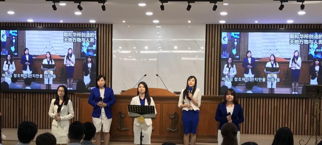摄理教会女青献身礼拜