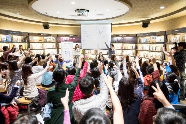 摄理幸福会来临新书发表会_讲者与观众热情互动