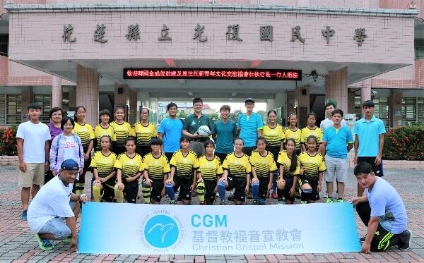 合照中间站立者 左起林正源教练 学辅主任黄俊泽 金成俊教练 CGM周金德牧师