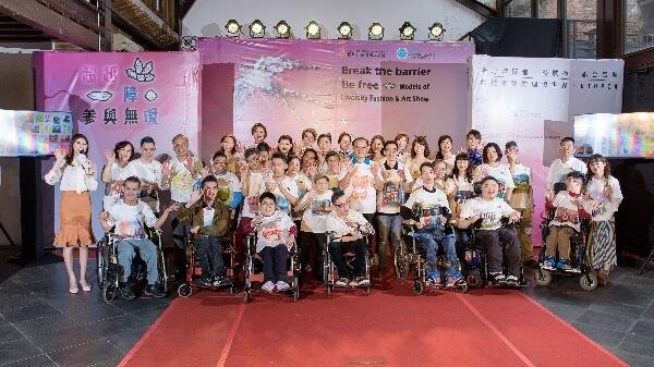 身心障碍者时装秀暨联合画展合照_CGM