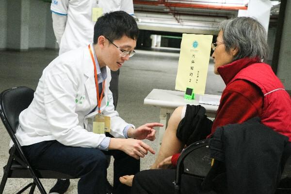 CGM基督教福音宣教会和平医疗团春节义诊
