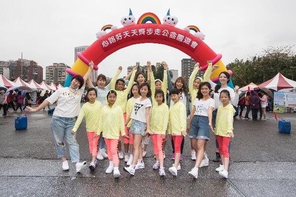 CGM PROVIDANCE舞团_响应好天天齐步走公益活动