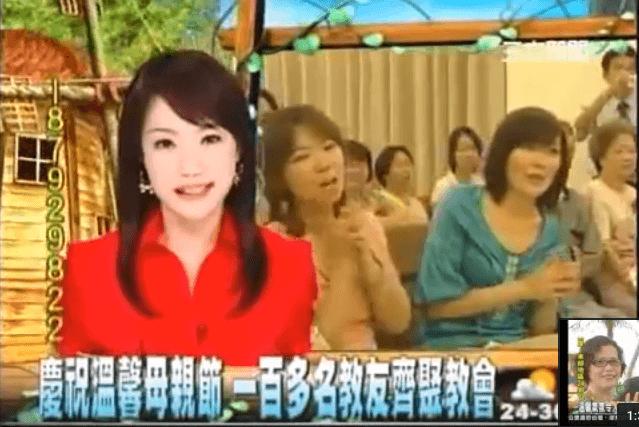 摄理CGM庆祝母亲节散播爱