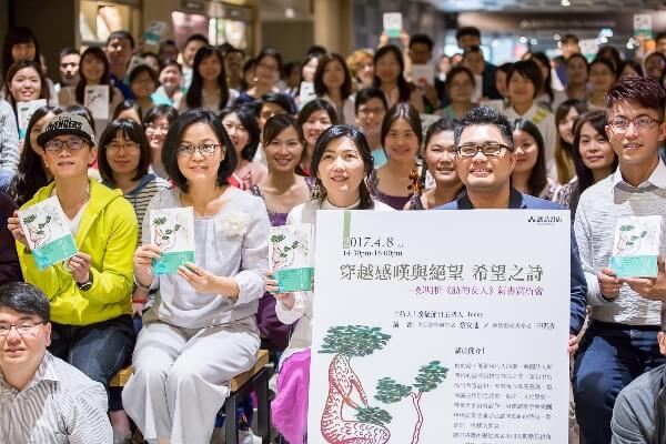韩国诗人郑明析新书赏析会_主讲者艺文评论家