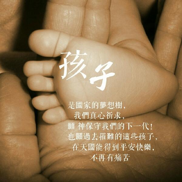 摄理新闻_祈愿给孩子美好的成长环境