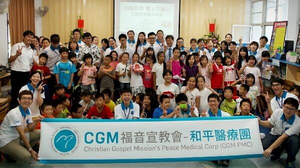 摄理CGM和平医疗团捍卫学童牙齿健康