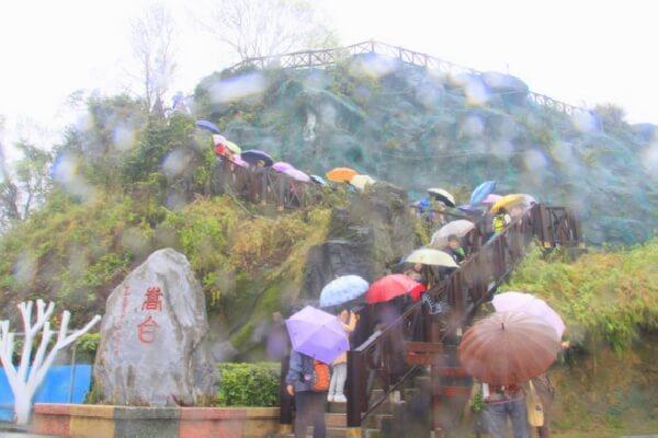 攝理爸妈旅行石门水库之旅_步步向上的人生路