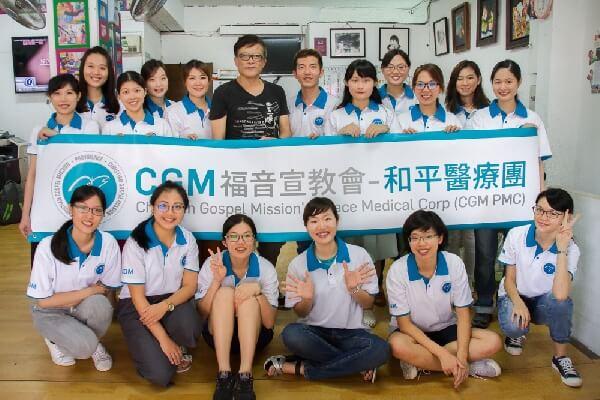 CGM摄理和平医疗团志工和关爱之家执行长合影