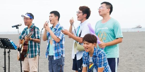 招募百名青少年志工_摄理CGM净滩_赞美