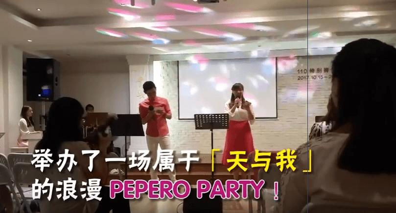 摄理教会活动_Pepero Party