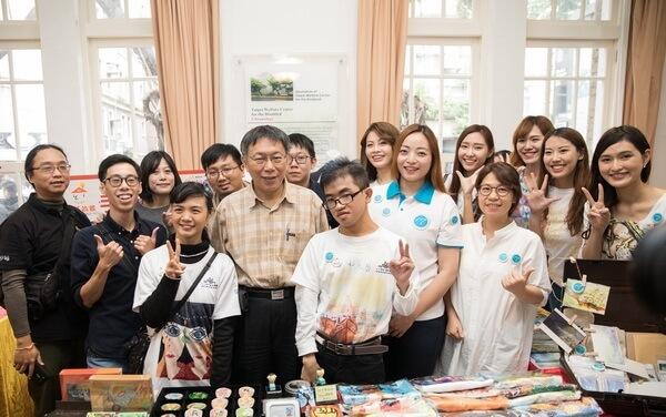 摄理CGM_国际身心障碍者日开幕