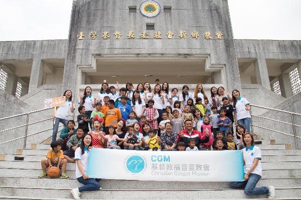 儿童节_摄理CGM志工募百本书推动偏乡阅读