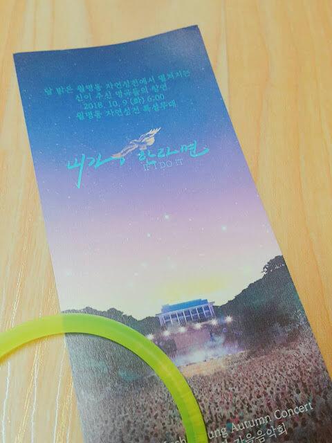 摄理Joshua Jung秋日音乐会门票
