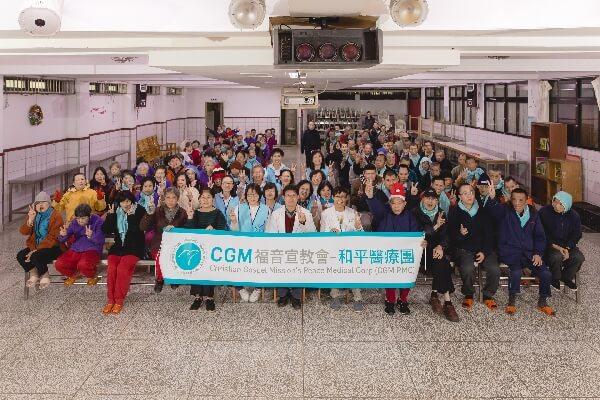 摄理CGM和平医疗团_感恩义演