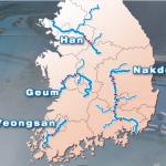 摄理新闻:腐烂的江河?!-从韩国四大江工程谈起