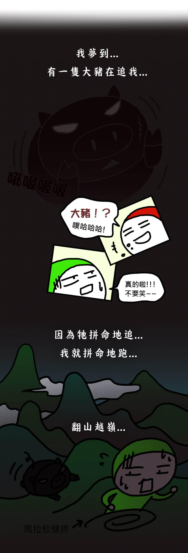 摄理新闻_除夕特别篇_3