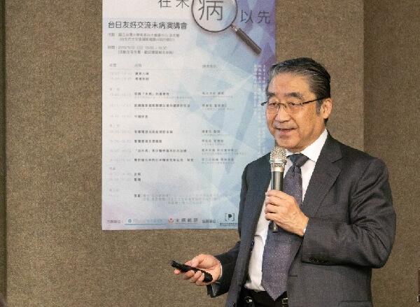 摄理新闻_预防医学_日本未病总研