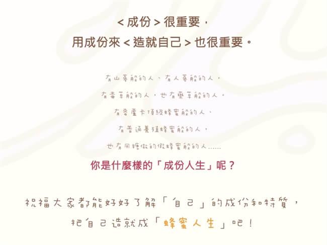 摄理漫画_成份人生_草莓头11