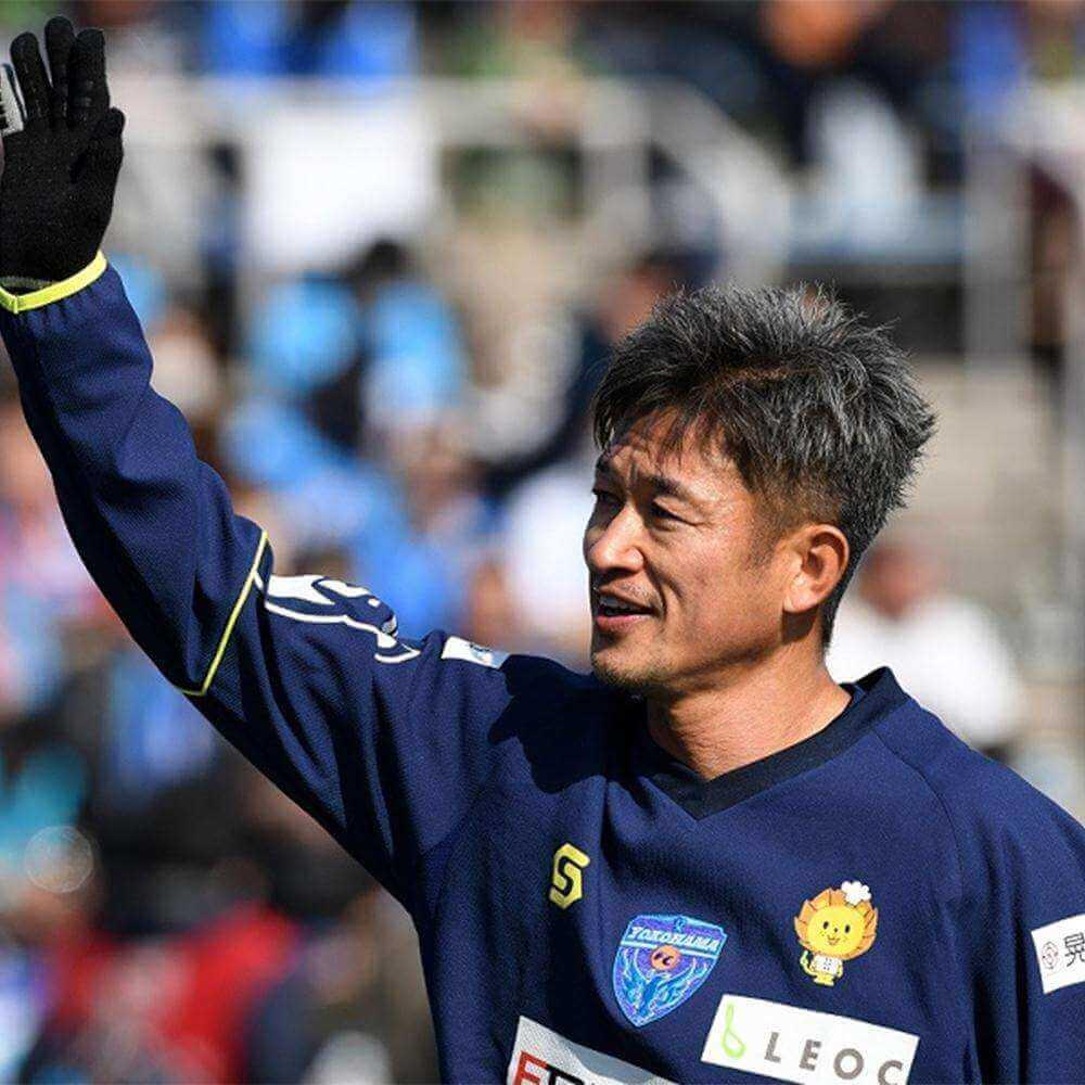 摄理新闻_三浦知良_日本足球选手