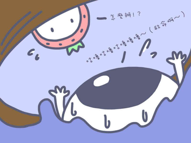摄理漫画_草莓头_第二次机会4