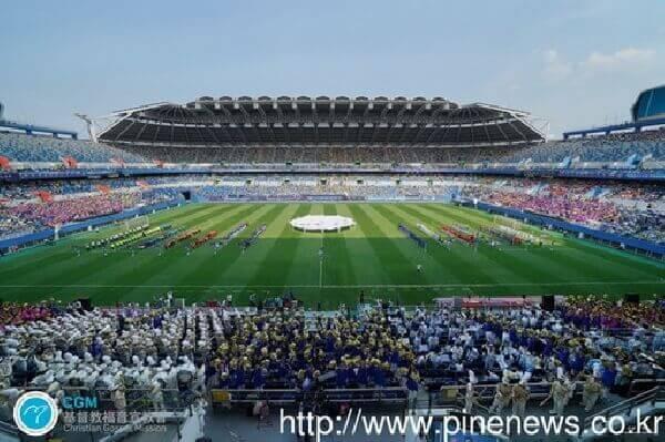 攝理_国际和平足球赛