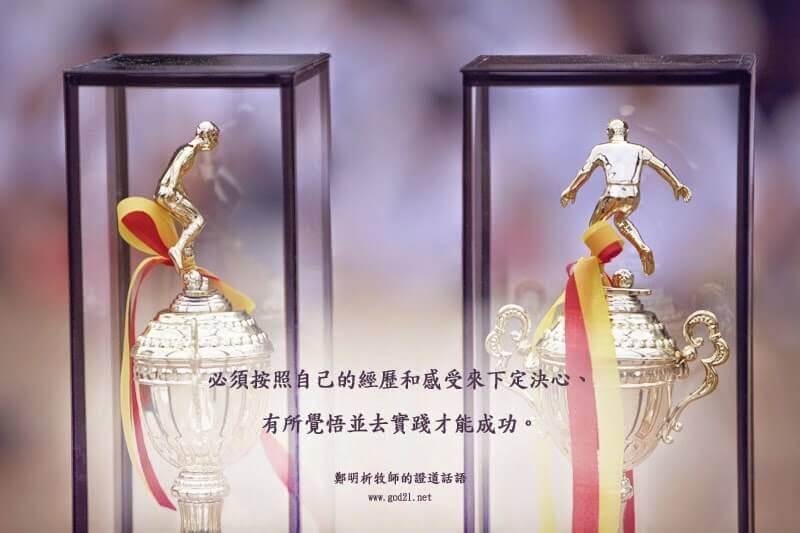摄理箴言_韩国花滑女王_金妍儿
