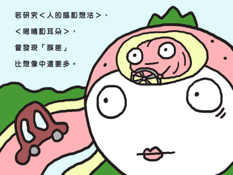 摄理漫画_草莓头_研究吧2摄理漫画_草莓头_研究吧2