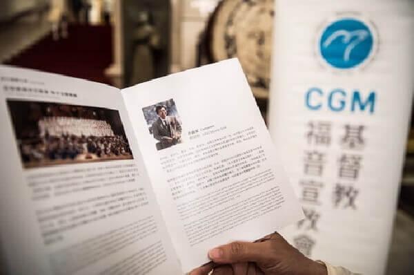 摄理cgm交响乐团公演_爱的旅程