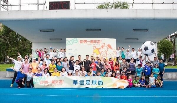 摄理新闻_草根足球节_合照