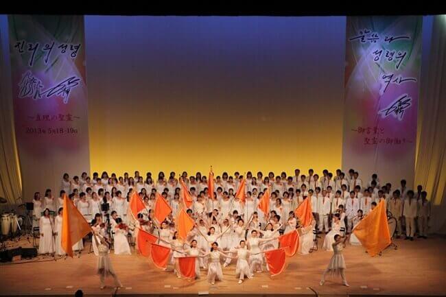 摄理_日本圣灵聚会_赞美