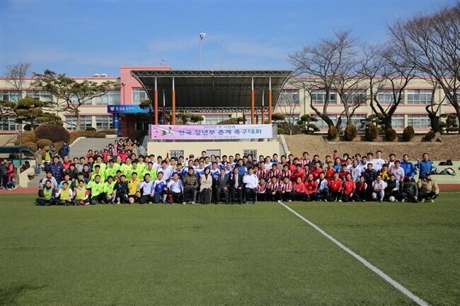 摄理新闻_2013春季足球大赛