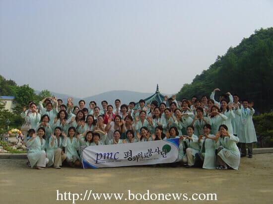 摄理新闻_CGM和平医疗团
