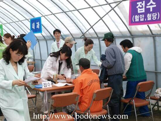 摄理新闻_CGM和平医疗团_志愿服务