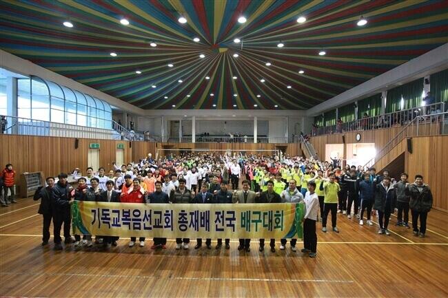 摄理新闻_锦山全国排球赛大合照